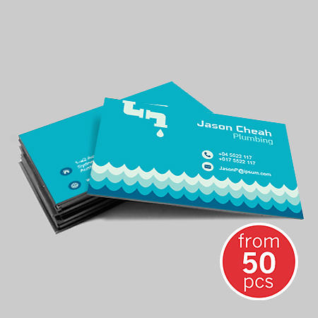 Magnetic Business Cards - Landscape